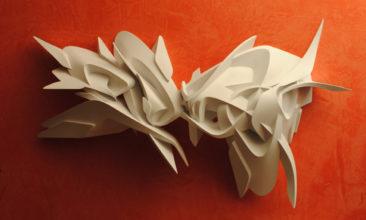 Confidence, 120x69x17cm, PVC, 2011