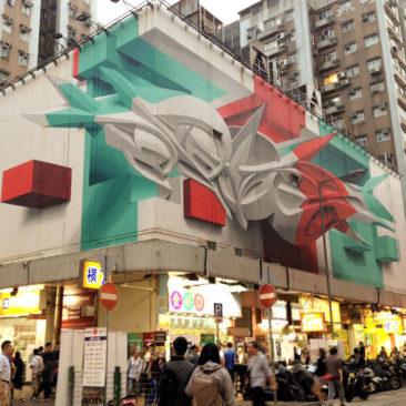 HKWALLS Festival, Hong Kong, Sham Shui Po, Golden Computer Arcade, 2016