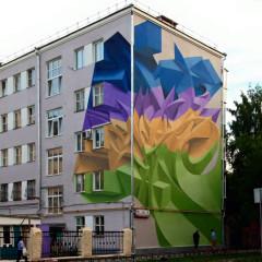 Stenograffia Festival at Ekaterimburg (RU), 2016