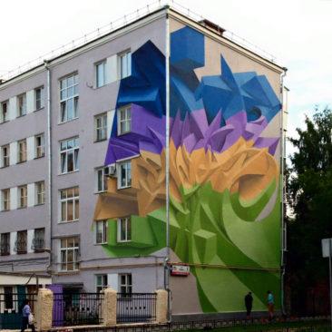 Stenograffia Festival, Ekaterimburg (RU), 2016