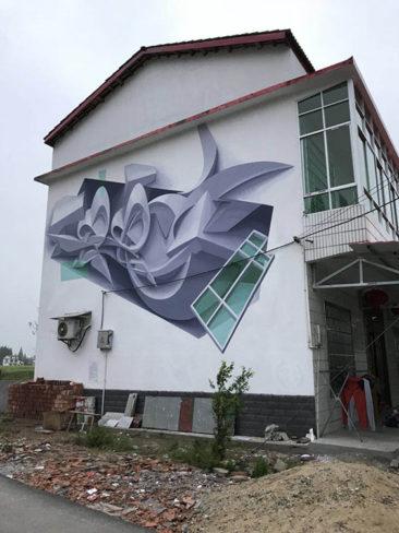 Wallskar Festival, Nanxian (CN), 2018