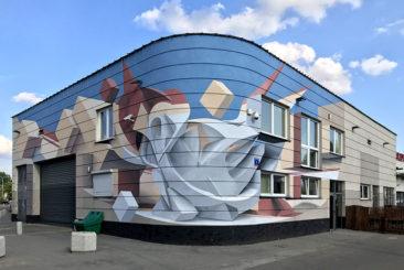 Urban Forms Festival, Lodz (PL), 2018