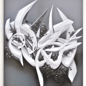 Grapevine digital print on aluminum